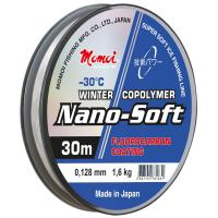 0,117 мм - 1,3 кг - 30 м - Hameleon Nano-Soft Winter